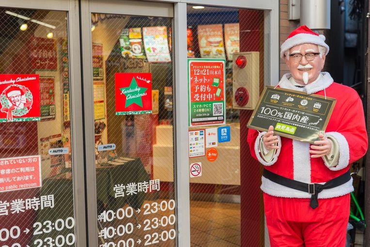 KFC zou in Japan rond de kerst zó populair zijn dat je al twee maanden van tevoren moet bestellen, dat is bij de TonTon Club gelukkig niet het geval. Beeld Shutterstock