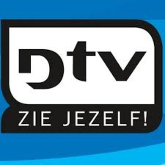 DTV Den Bosch kan op meergeld van de Bossche politiek rekenen.