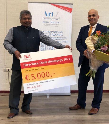 Dit is de winnaar van de Utrechtse Diversiteitsprijs 2021: 'Kroon op het werk'