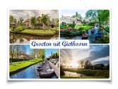 Hollands Glorie: gelukkig geen Venetië