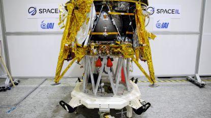 Israël lanceert eerste sonde naar de maan