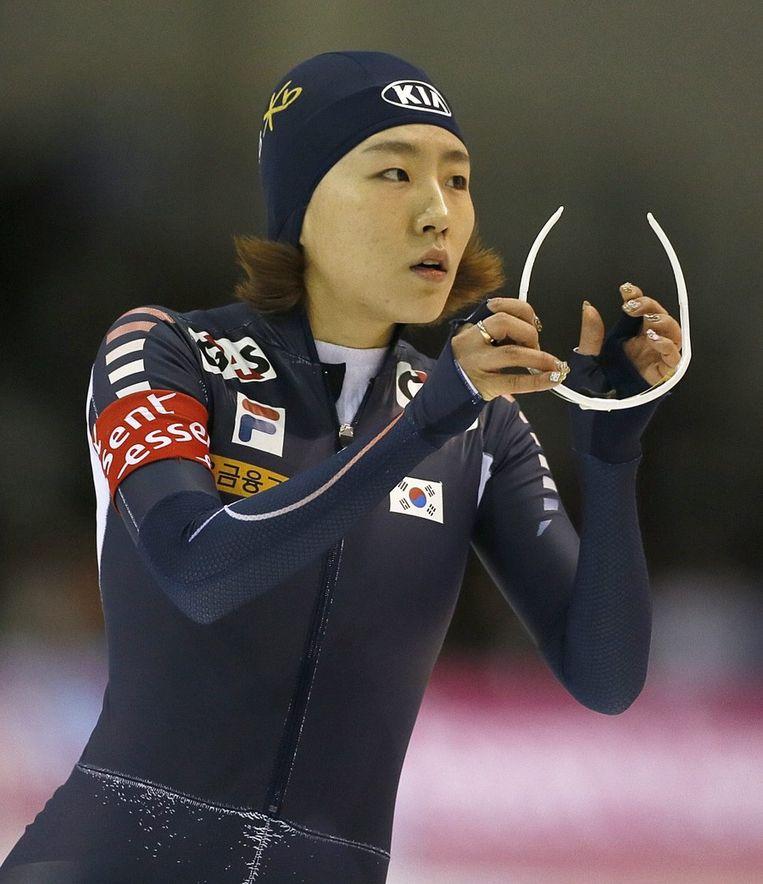 Nummer twee, Lee Sang-hwa. Beeld epa