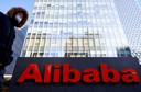 Het hoofdkantoor van de Alibaba Groep Beijing, China.