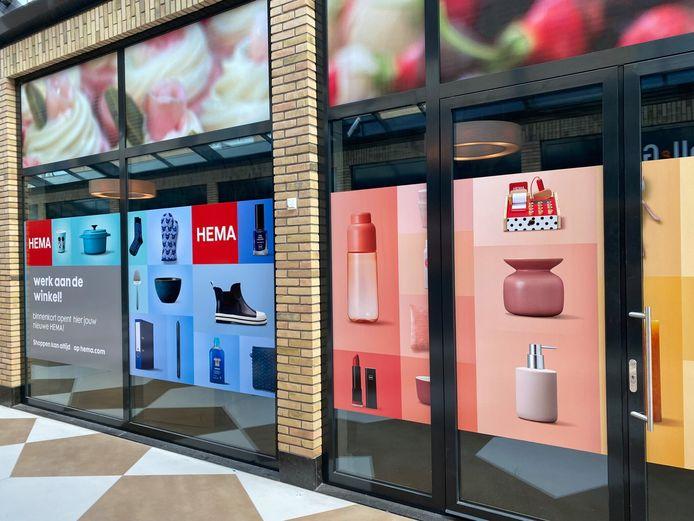 Hema-winkel in Utrecht.