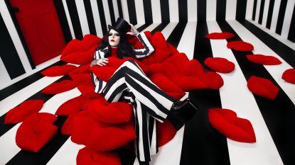 IKEA werkt samen met de styliste van sterren als Beyoncé en Lady Gaga en dat ziet er zo uit