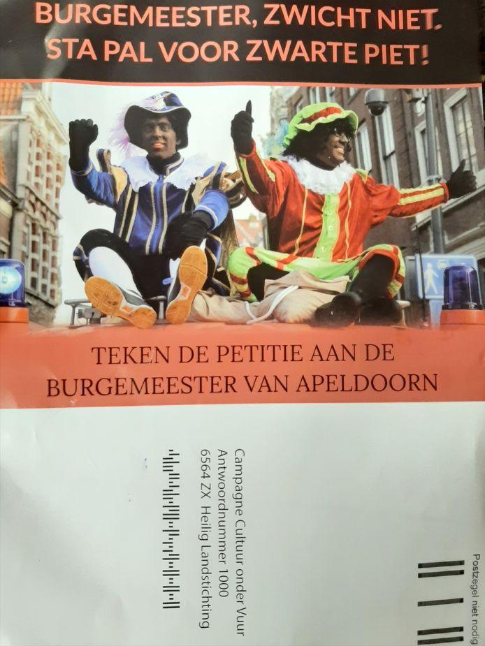 De flyer van Cultuur onder Vuur.