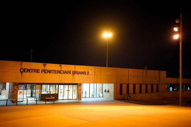De gevangenis waar McAfee gevangen werd gehouden. Beeld AP