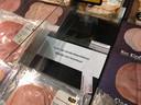 Onder meer bij supermarkt Jumbo moesten mogelijk besmette vleeswaren uit de schappen worden gehaald