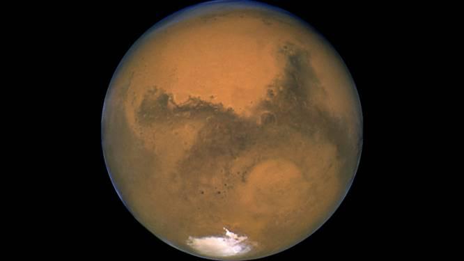 Observez la planète Mars comme si vous y étiez
