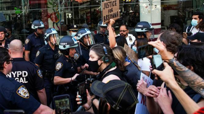 Politie New York ontmantelt eenheid die gewelddadige misdaad bestrijdt