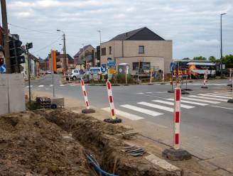 Kruispunt Zuidlaan richting Serskamp afgesloten tot eind oktober