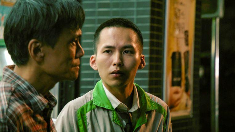 Chen Yi-wen en Wu Chien-ho in 'A Sun' Beeld TMDB