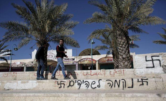 """La revanche des martyrs"" en hébreu (Rahat, 20 janvier)"