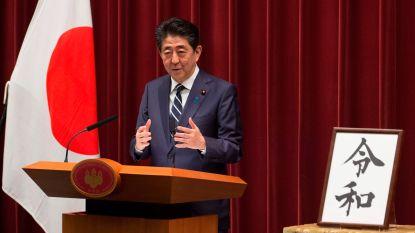 Met aftreden keizer breekt nieuw tijdperk aan voor Japan