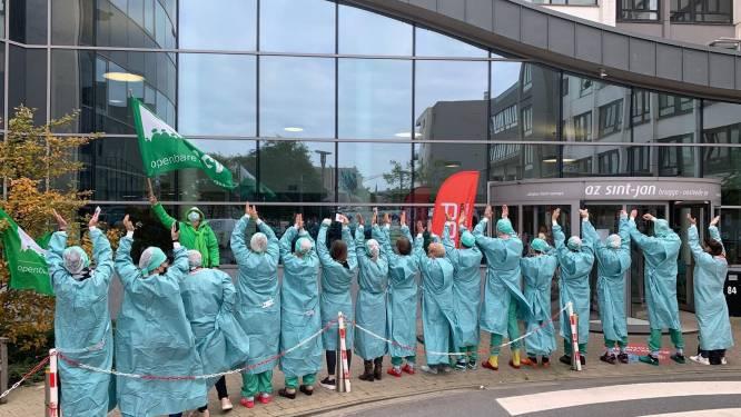 """Luid protest in Oostende tegen plannen met Serruysziekenhuis: """"Een fusie met AZ Damiaan niet goed voor de patiënt"""""""