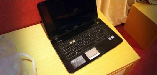De laptop in kwestie.