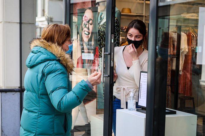 Selon la fédération sectorielle Comeos, le shopping sur rendez-vous devrait être supprimé.