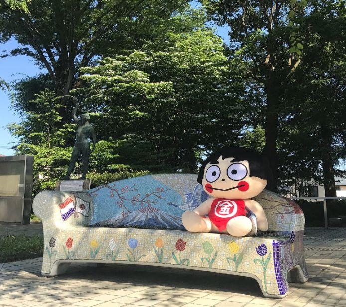Een Tilburgs Benkske in Minamiashigara
