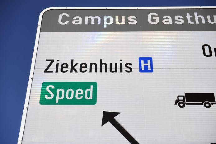 Illustratie UZ Gasthuisberg Leuven.