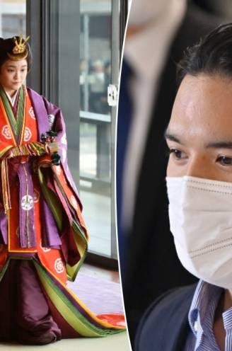 """Het liefdesverhaal van de Japanse prinses en de advocaat voor wie ze álles opgaf: """"Sorry, hij is onvervangbaar"""""""