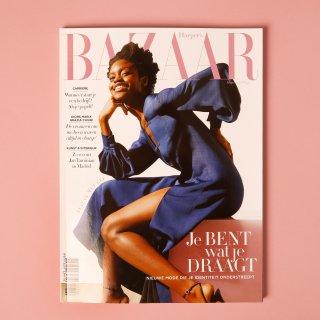 Damesbladen onnozel? Harper's Bazaar laat de lezer zelf kiezen tussen diepgang en pure commercie