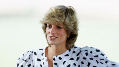 Royal madness: hoe het Britse koningshuis de mode al decennialang beïnvloedt