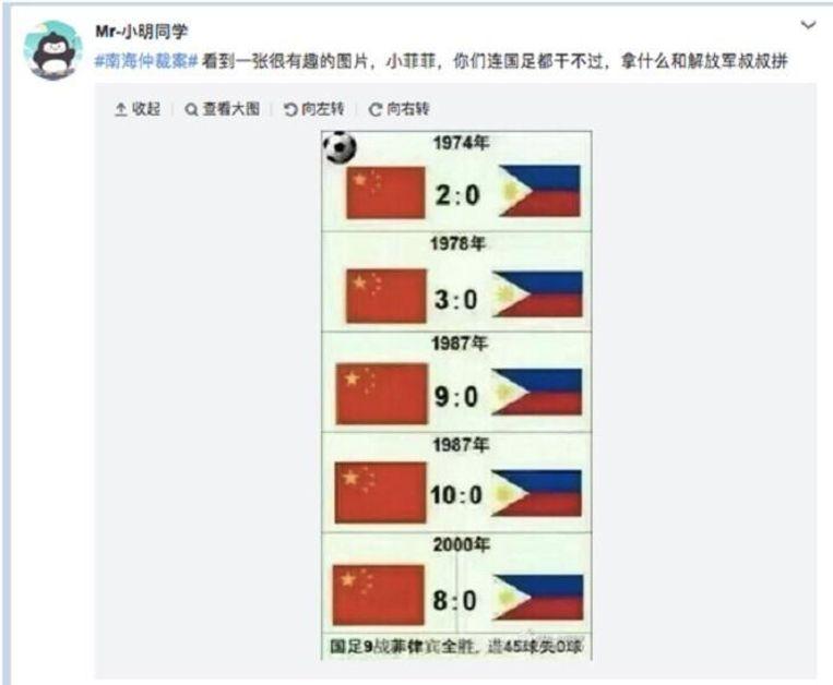 Mr. Xiaoming tongxue: 'Ik zag een grappige afbeelding, kleine Filipijnen,jullie kunnen het Chinese voetbal niet eens verslaan.' Beeld
