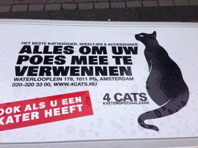 De leus van een kattenspeciaalzaak uit Amsterdam