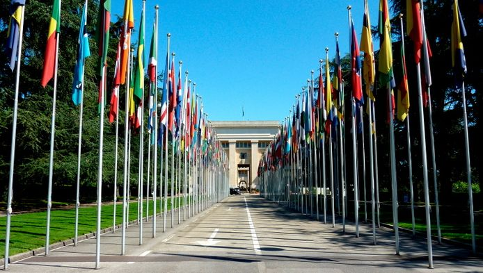 Les bureaux des Nations Unies à Genève, Suisse.