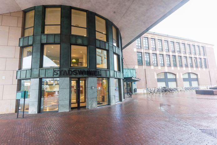 Het Boscotondo-complex in Helmond. Daar zitten onder meer de stadswinkel, de raadzaal en kantoren voor ambtenaren