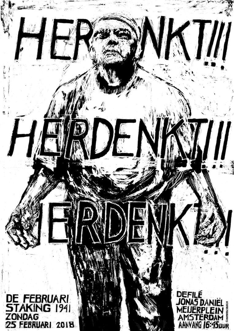 2018. Beeld Comité Herdenking Februaristaking 1941