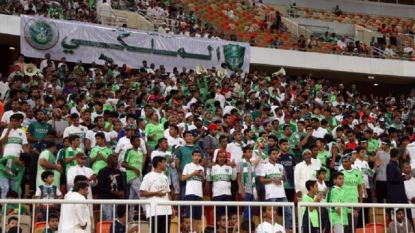 Vrouwen mogen voor het eerst voetbalmatch bijwonen in Saoedi-Arabië (maar wel in apart vak)