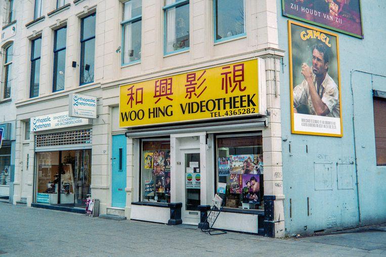 Videotheek Woo Hing, West-Kruiskade 10b  Beeld Wim Consenheim, 1992 / Stadsarchief Rotterdam uit het boek Home Video van Gyz La Rivière