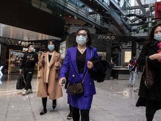 """Chinese centrale bank China: """"Hef geboortebeperkingen op en Chinezen moeten meer sparen"""""""