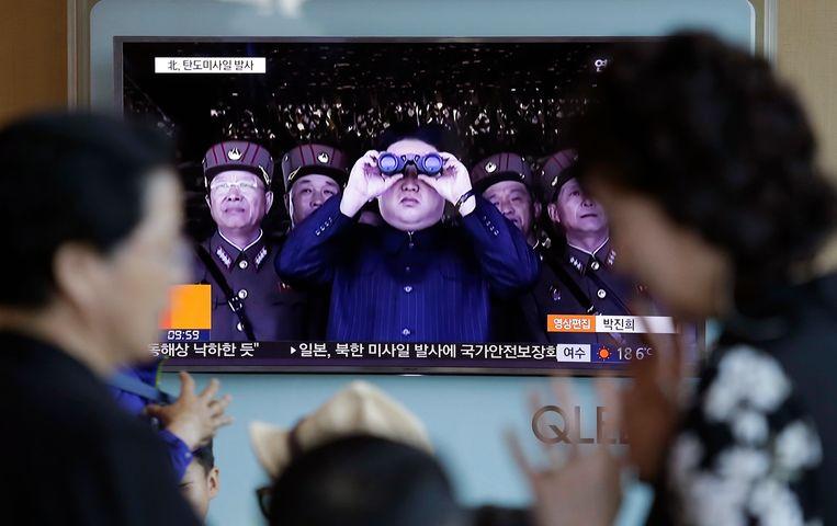Archiefbeeld van de Noord-Koreaanse leider Kim Jong-un. Beeld AP