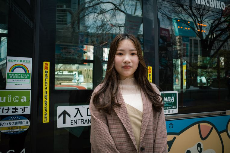 Misaki Shima (20) Beeld Kentaro Takahashi