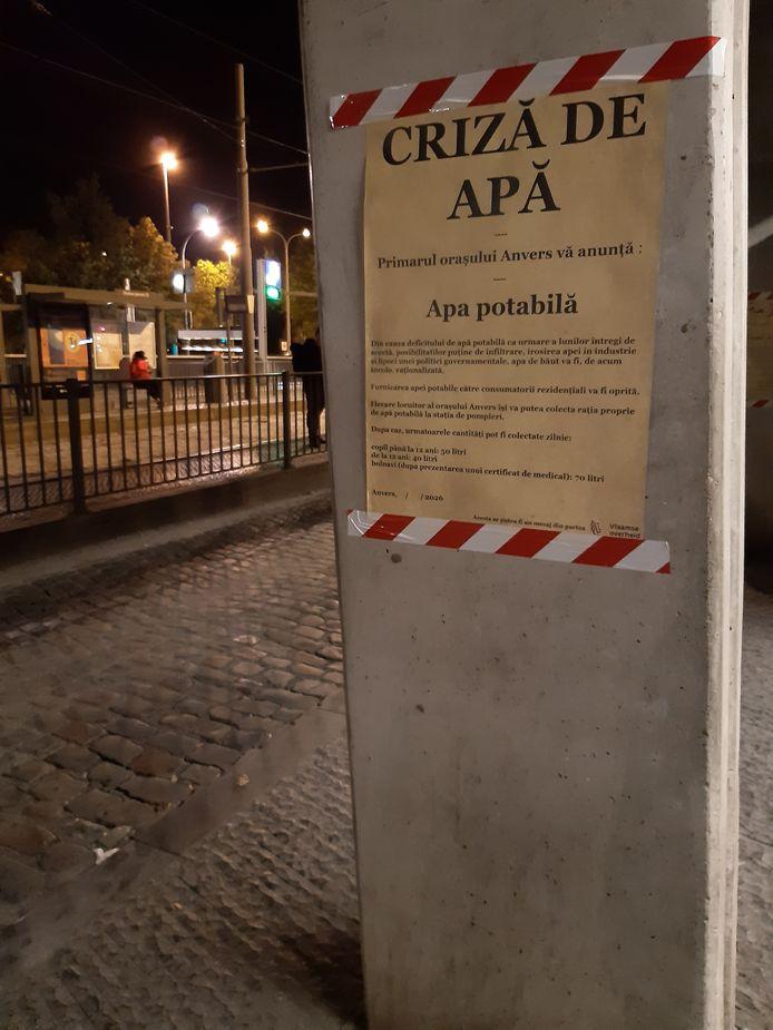 Een affiche in het Roemeens.