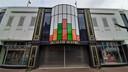 Winkelcentrum De Biggelaar staat al drie jaar leeg in Roosendaal.
