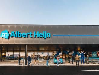 Albert Heijn lanceert website om omwonenden gewenste nieuwe winkellocatie gerust te stellen