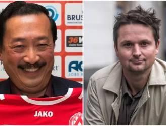 KV Kortrijk krijgt oefencentrum van 4,2 miljoen euro, clubeigenaar Vincent Tan investeert mee