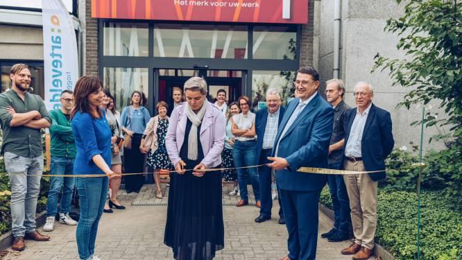 Maatwerkbedrijf AAROVA in Oudenaarde wordt nieuwe campus Gentse Arteveldehogeschool
