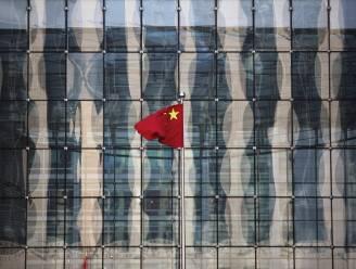 Chinese centrale bank verklaart alle cryptotransacties illegaal, waarde van bitcoin en co tuimelt naar beneden