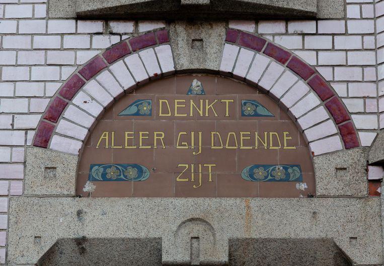 Op 3 juli stonden we voor de fietsenzaak aan de Nieuwezijds Voorburgwal 114. Het symmetrisch vormgeven art-nouveaupand van architect Th. Diks uit 1907-1908 is een gemeentelijk monument. Winnaar van het jaarabonnement op Ons Amsterdam is Quinten Massijs. Beeld Nina Schollaardt