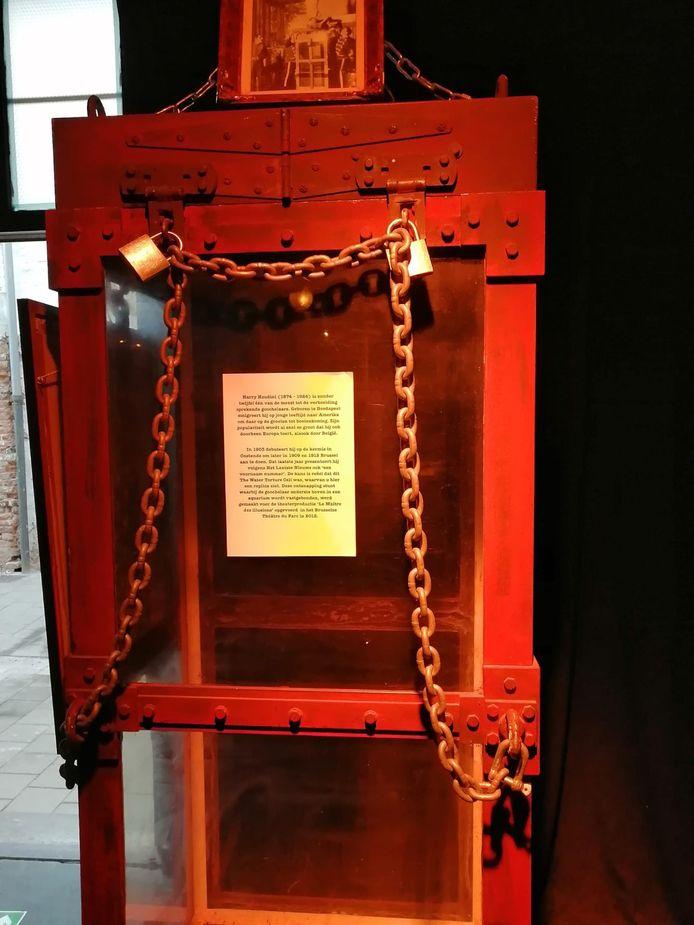 De waterkooi van Harry Houdini.