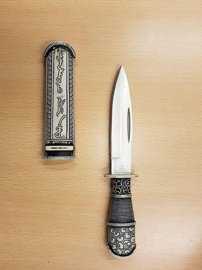 12-jarige jongen liet mes vallen in bibliotheek Leidschenveen-Noord