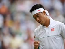 Nishikori bevestigt deelname aan ABN Amro-tennistoernooi Rotterdam
