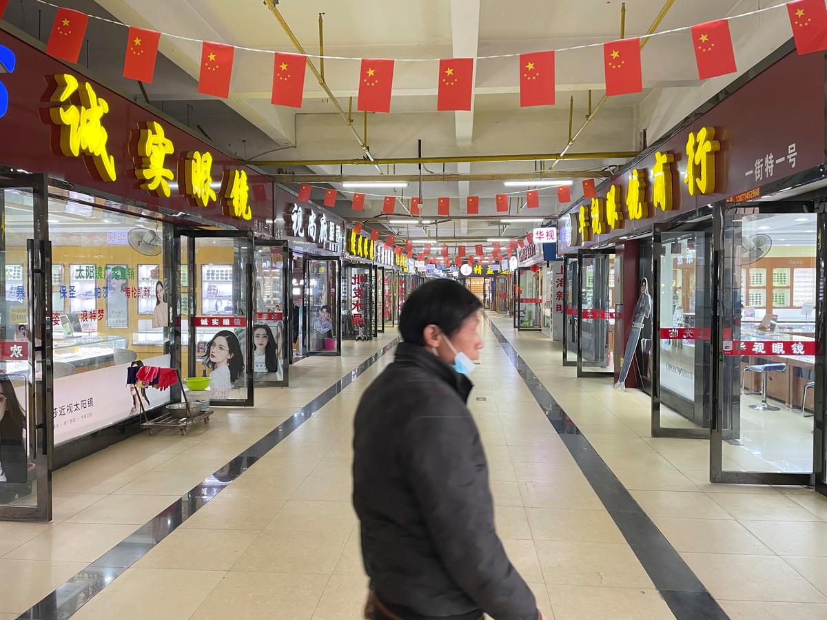 December 2020. Huanan-versmarkt.