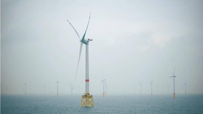 Capaciteit van onze windmolens op zee wordt verdrievoudigd