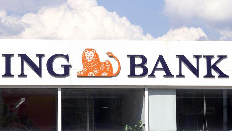ING Bank slorpt Record Bank op. Daardoor zakt de bescherming voor wie bij beide instellingen klant is. Beeld M. Dogan/Shutterstock