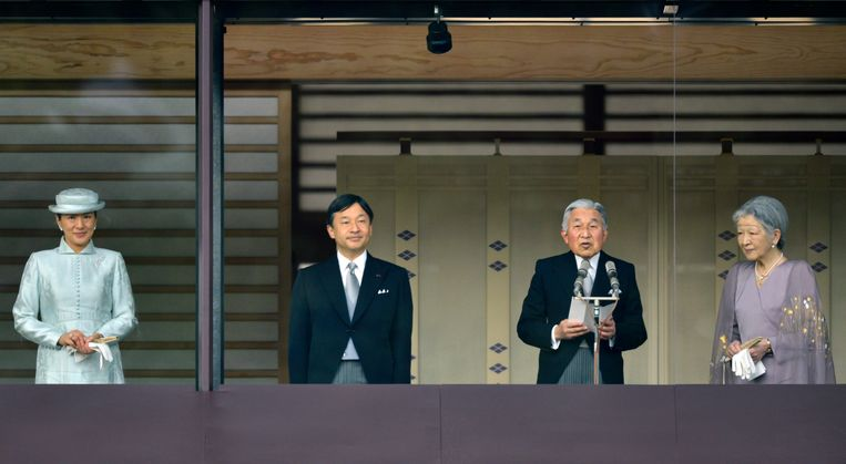 Kroonprinses Masako, kroonprins Naruhito, keizer Akihito en keizerin Michiko.